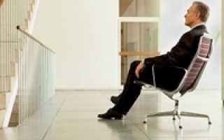 Изменение оклада директору как оформить