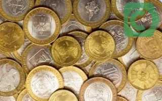 Какие монеты скупает сбербанк россии
