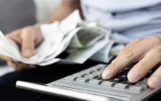 Налогообложение микрофинансовых организаций