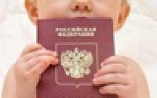Гражданство рф по родителям