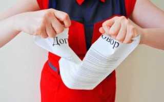 Заявление на расторжение договора с мтс