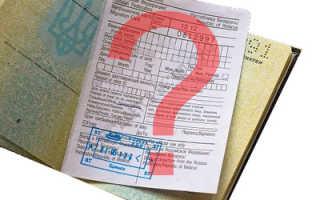 Нужна ли миграционная карта если есть внж