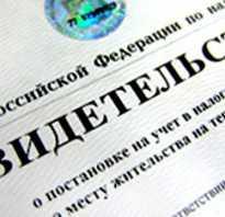 Беларусь инн физического лица