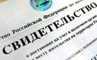 Нужен ли белорусу инн в россии