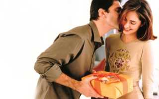 Дарственная жене от мужа