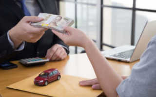 Как вернуть аванс за автомобиль в автосалоне