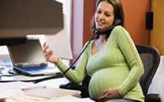 Может ли беременная женщина попасть под сокращение