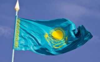 Как открыть фирму в казахстане россиянину