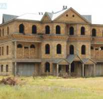 Можно ли оформить незавершенное строительство в собственность