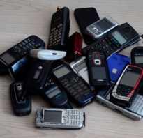 Как списать сотовый телефон