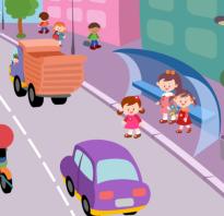 Обязанности пассажира в общественном транспорте