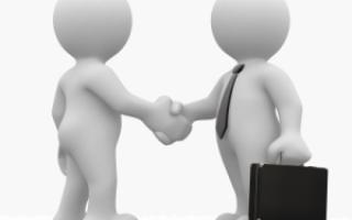 Доп соглашение к договору оказания услуг образец