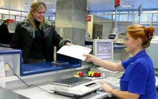Как отправлять отчетность в налоговую по почте