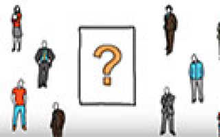 Какие документы нужны для трудового договора