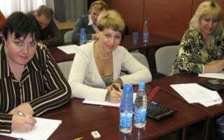 Мсфо обучение в москве при президенте