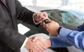 Договора комиссионного купли оформление продажи