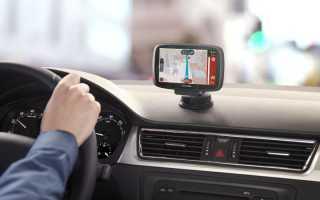 От чего работает навигатор в машине