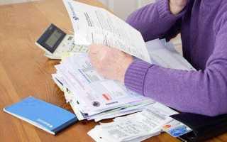 Начисление процентов по предоставленному займу проводки