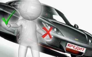 Ответственность за продажу кредитного автомобиля