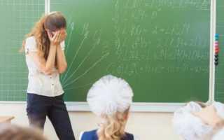 Докладная завуча на учителя директору школы образец