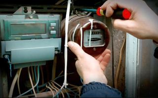 Замена электросчетчиков закон