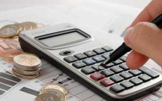 Налоговый учет в рк