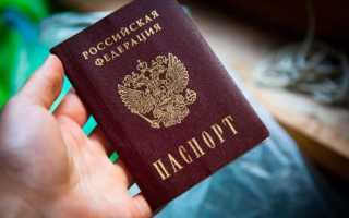 Замена паспорта без военного билета 45 лет