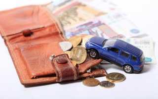 Транспортный налог недоимка