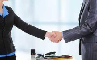 Конклюдентные сделки примеры