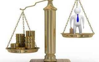 Дебиторская задолженность относится к оборотным активам