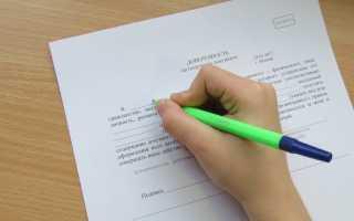 Доверенность на получение документов у нотариуса образец