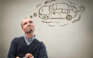 Как проверить числиться ли на мне автомобиль