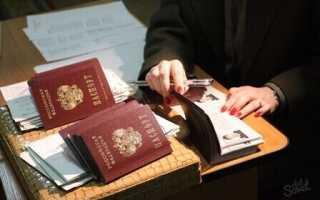 Как снять с регистрации человека не проживающего