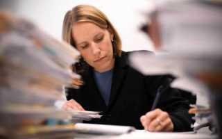 Описание достижений в профессиональной деятельности образец