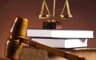 Выписать из частного дома по суду