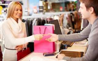 Как восстановить чек на покупку в магазине