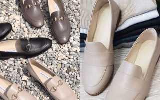 Осенний сезон обуви