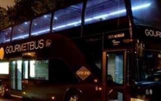 Оквэд перевозка пассажиров по заказу