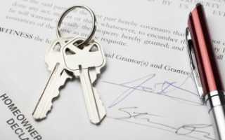 Почему договор аренды делают на 11 месяцев