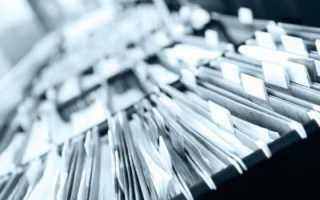 Срок хранения коллективного договора