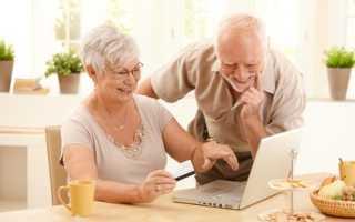 Как быстро освоить компьютер пенсионеру бесплатно