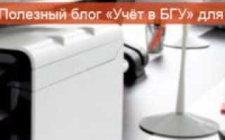 Окоф 14 3020360 амортизационная группа