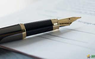 Внешнеэкономический контракт комиссии