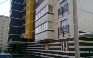 Налог при покупке недвижимости в россии