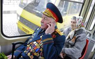 Льготы на проезд в автобусах междугороднего сообщения