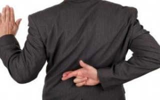 Дача ложных показаний в административном деле