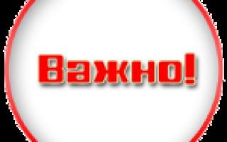 Департамент образования тольятти электронные услуги