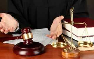 Истец не явился в судебное заседание