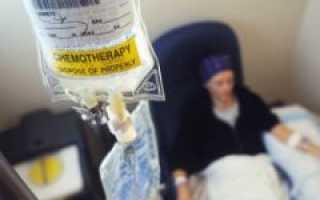 Как оформить инвалидность пенсионеру по онкологии