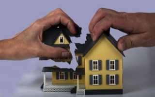 Как продать часть дома в долевой собственности
